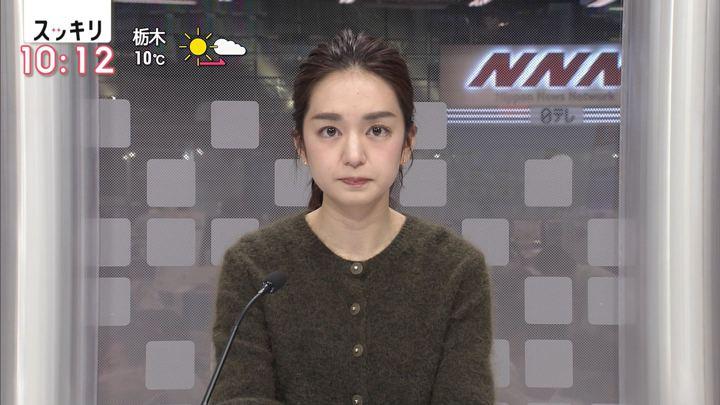 2018年12月13日後藤晴菜の画像03枚目