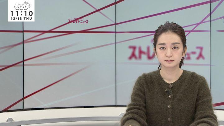 2018年12月13日後藤晴菜の画像04枚目