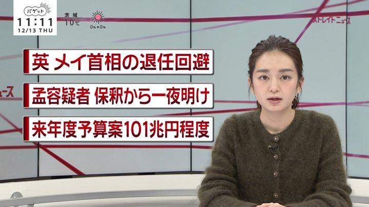 2018年12月13日後藤晴菜の画像06枚目