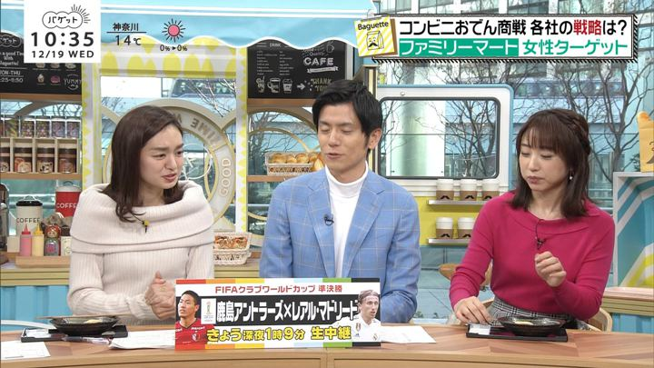2018年12月19日後藤晴菜の画像07枚目