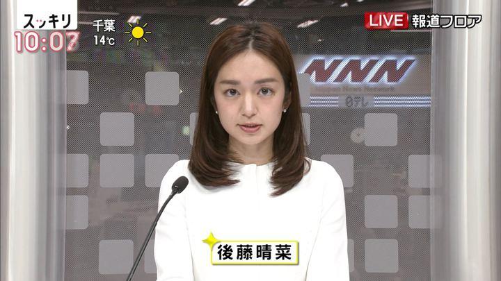2018年12月21日後藤晴菜の画像02枚目