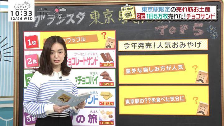 2018年12月26日後藤晴菜の画像08枚目