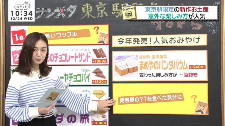 2018年12月26日後藤晴菜の画像09枚目