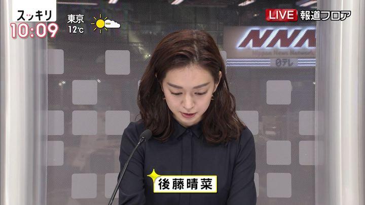 2018年12月27日後藤晴菜の画像02枚目
