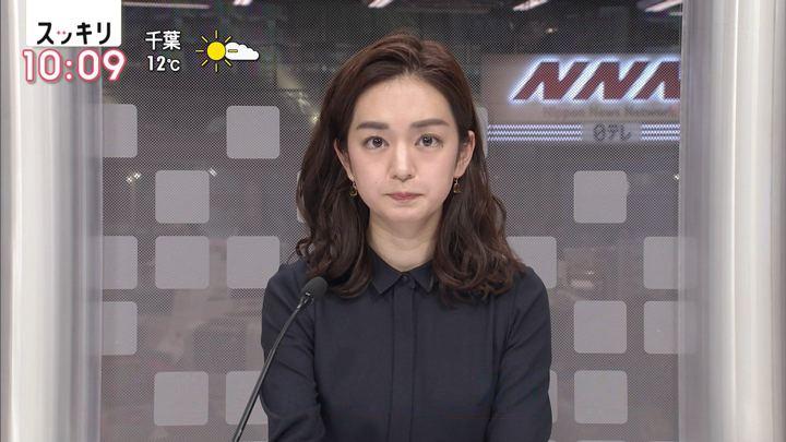2018年12月27日後藤晴菜の画像03枚目