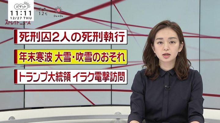 2018年12月27日後藤晴菜の画像09枚目