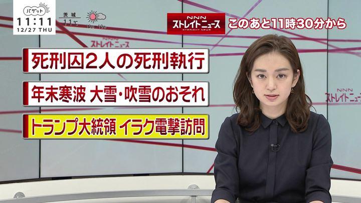 2018年12月27日後藤晴菜の画像10枚目