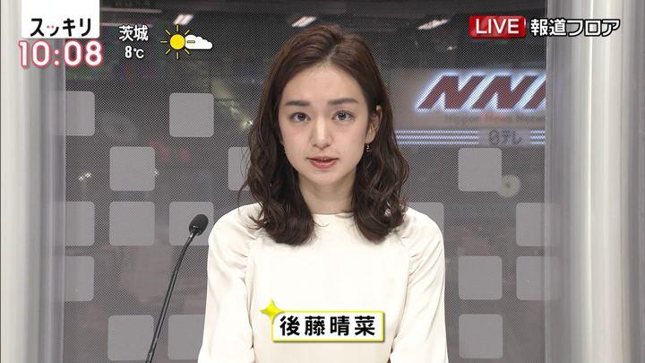 2018年12月28日後藤晴菜の画像02枚目