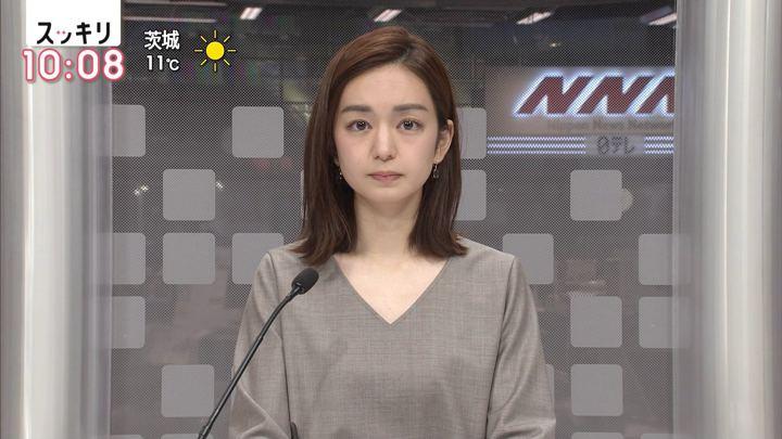 後藤晴菜 スッキリ バゲット (2019年01月17日,18日放送 14枚)