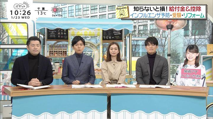 2019年01月23日後藤晴菜の画像02枚目