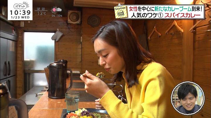 2019年01月23日後藤晴菜の画像07枚目