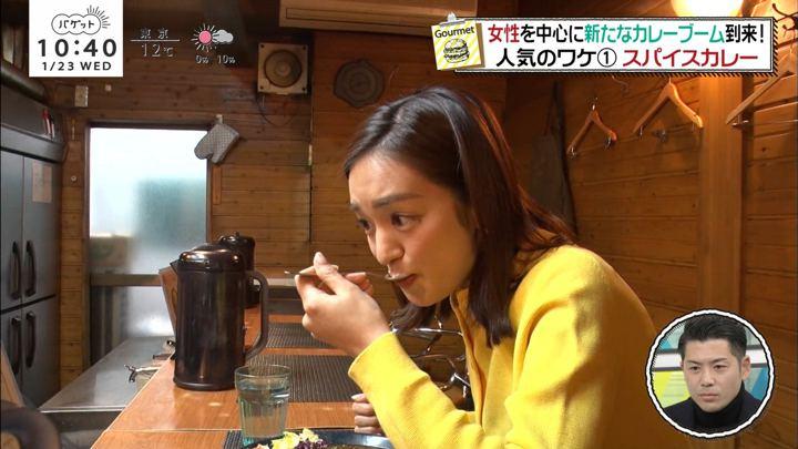 2019年01月23日後藤晴菜の画像09枚目