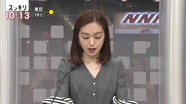 2019年01月24日後藤晴菜の画像04枚目