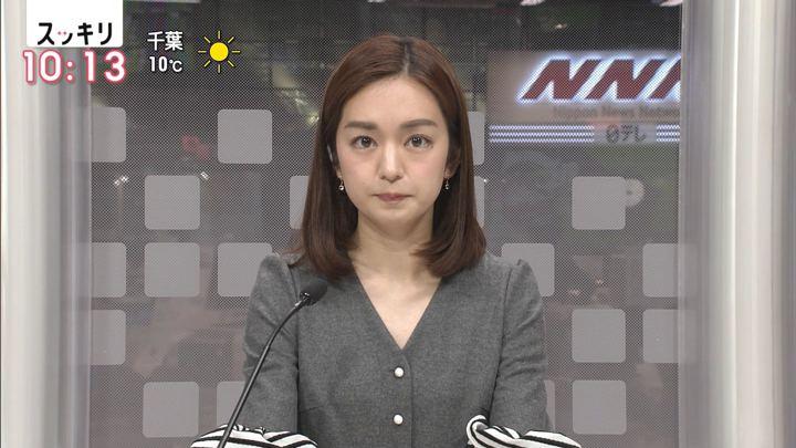 2019年01月24日後藤晴菜の画像05枚目