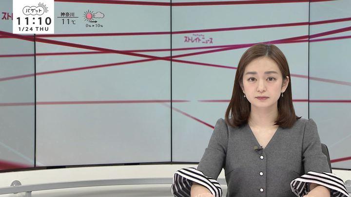 2019年01月24日後藤晴菜の画像06枚目
