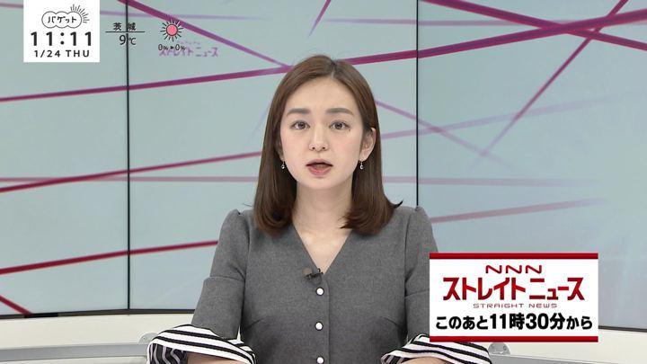 2019年01月24日後藤晴菜の画像08枚目