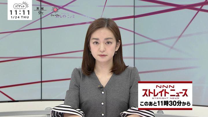 2019年01月24日後藤晴菜の画像09枚目