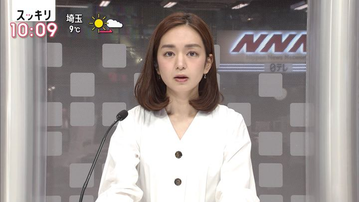 2019年01月25日後藤晴菜の画像02枚目