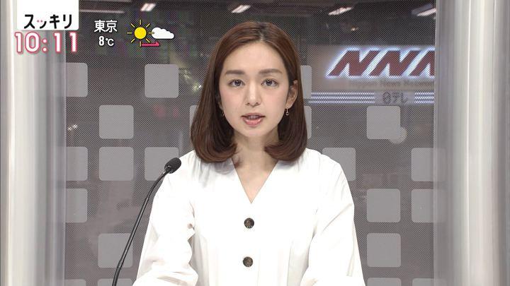 2019年01月25日後藤晴菜の画像04枚目