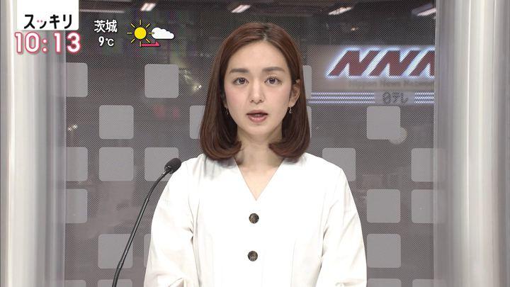 2019年01月25日後藤晴菜の画像05枚目