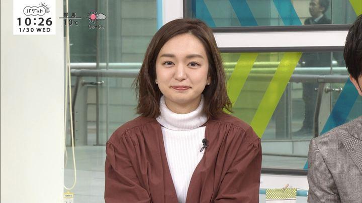2019年01月30日後藤晴菜の画像02枚目