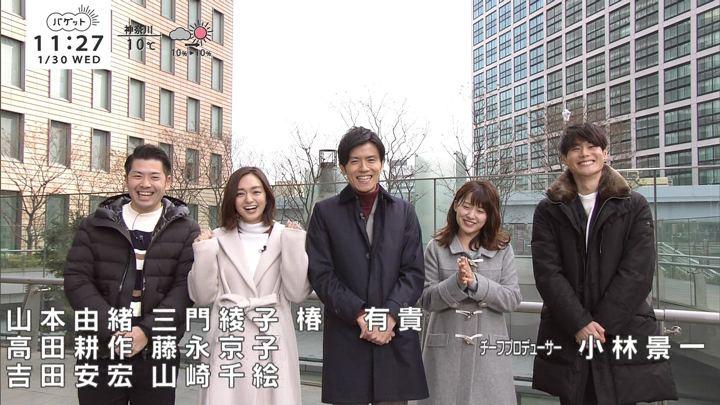 2019年01月30日後藤晴菜の画像06枚目