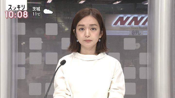 2019年01月31日後藤晴菜の画像01枚目