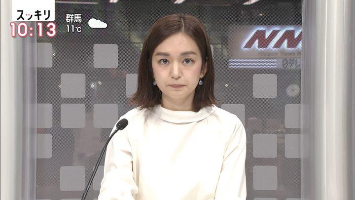 2019年01月31日後藤晴菜の画像04枚目