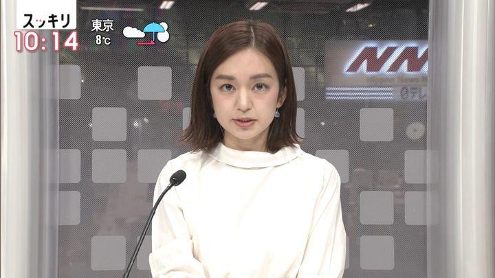 2019年01月31日後藤晴菜の画像06枚目