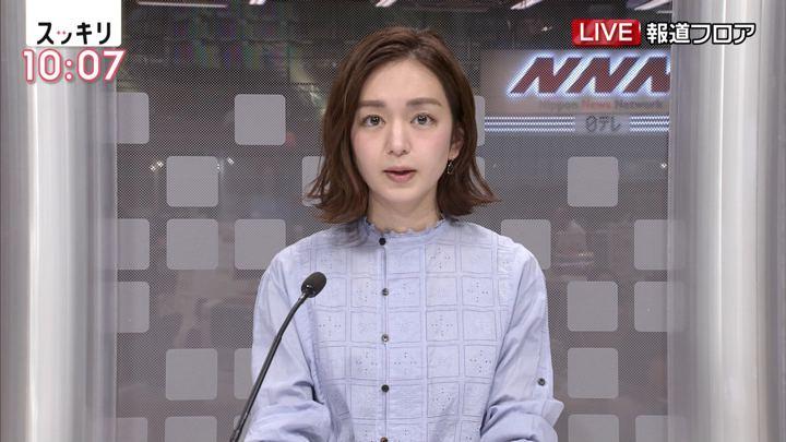 2019年02月01日後藤晴菜の画像01枚目