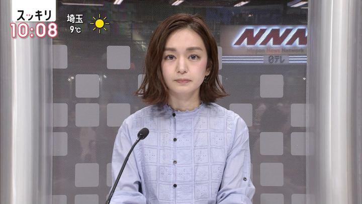 2019年02月01日後藤晴菜の画像03枚目