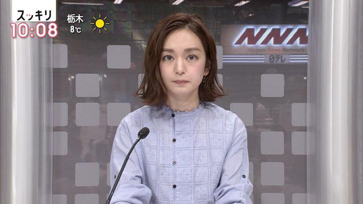 2019年02月01日後藤晴菜の画像04枚目