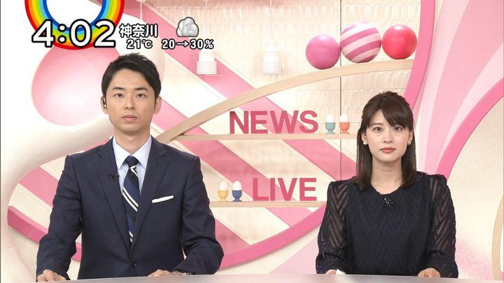 2018年10月15日郡司恭子の画像02枚目