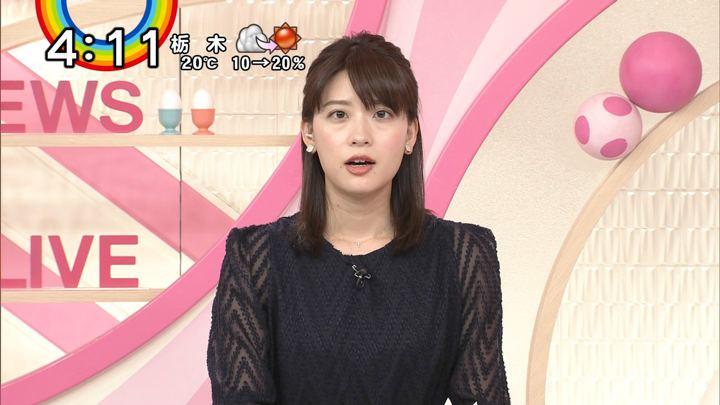 2018年10月15日郡司恭子の画像04枚目