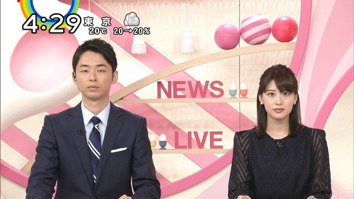 2018年10月15日郡司恭子の画像07枚目