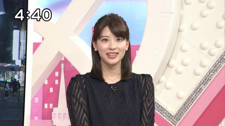 2018年10月15日郡司恭子の画像09枚目