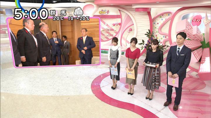 2018年10月15日郡司恭子の画像15枚目