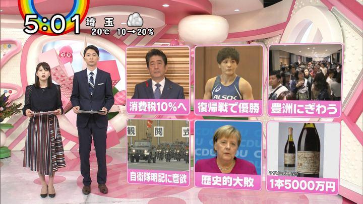 2018年10月15日郡司恭子の画像16枚目