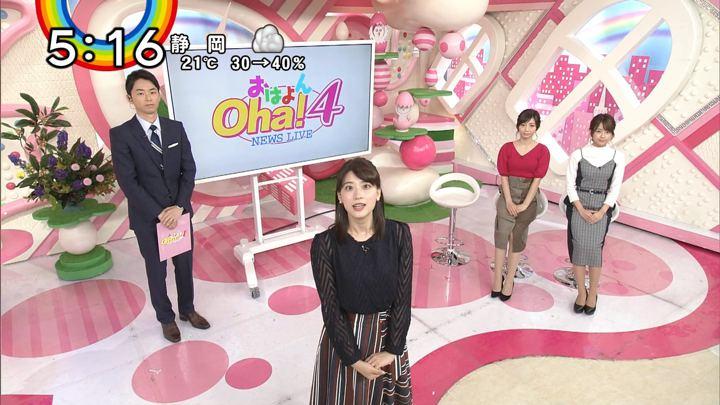 2018年10月15日郡司恭子の画像17枚目