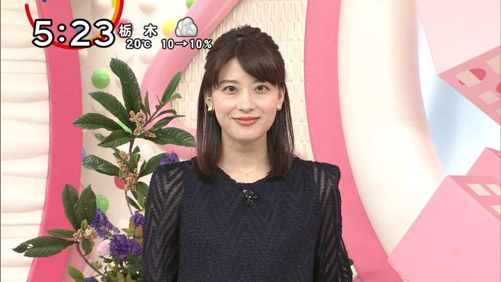2018年10月15日郡司恭子の画像23枚目