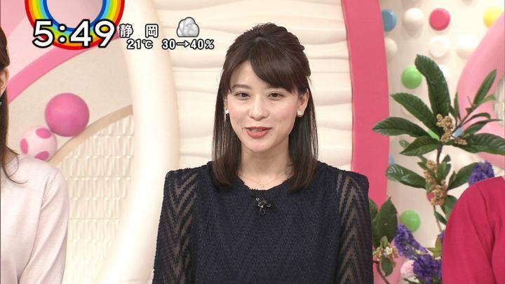 2018年10月15日郡司恭子の画像25枚目