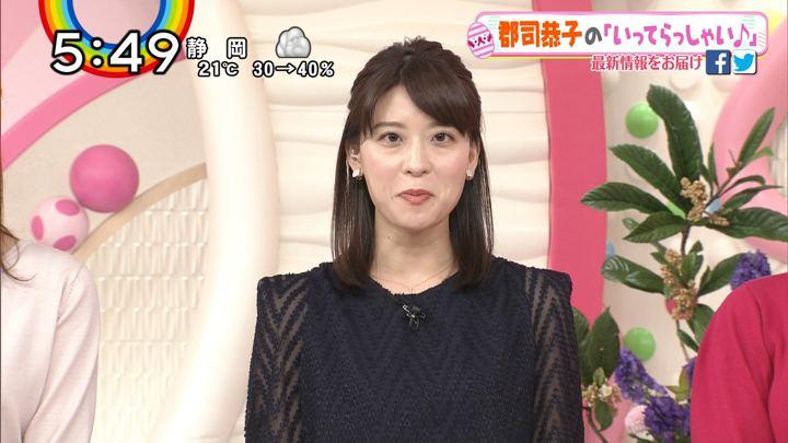 2018年10月15日郡司恭子の画像26枚目