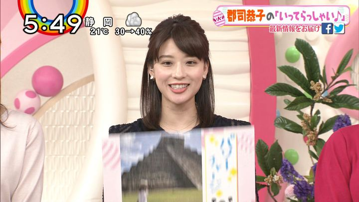 2018年10月15日郡司恭子の画像27枚目