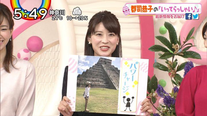 2018年10月15日郡司恭子の画像28枚目