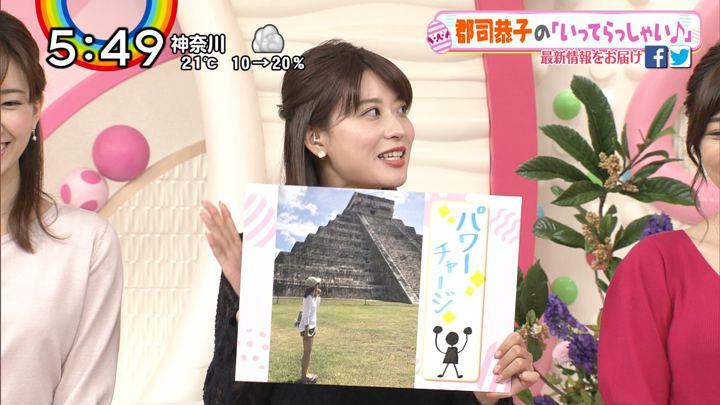 2018年10月15日郡司恭子の画像29枚目