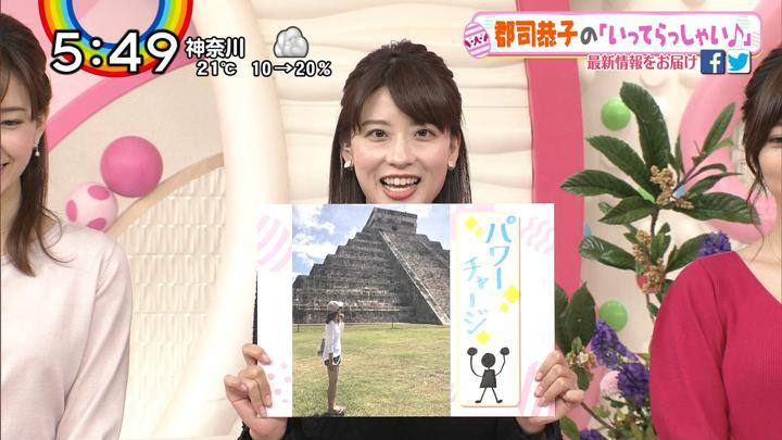 2018年10月15日郡司恭子の画像30枚目