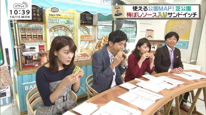 2018年10月15日郡司恭子の画像36枚目