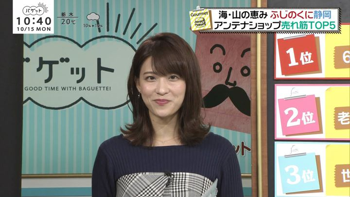 2018年10月15日郡司恭子の画像43枚目
