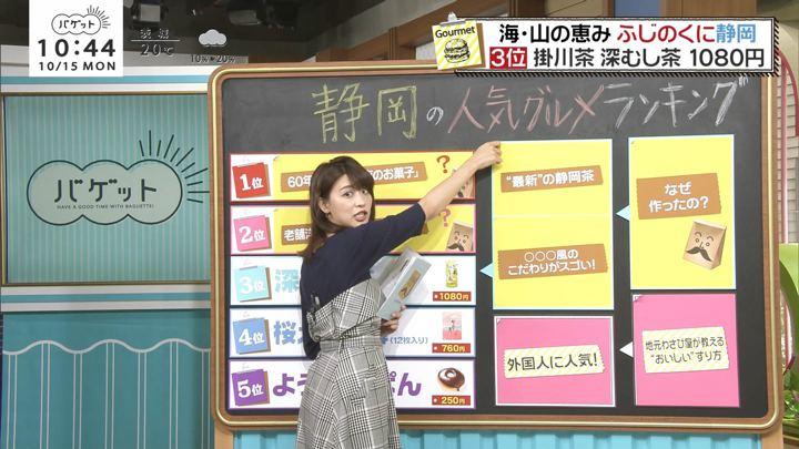 2018年10月15日郡司恭子の画像45枚目