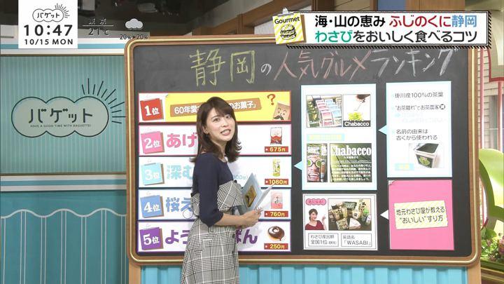 2018年10月15日郡司恭子の画像48枚目